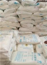 國標氯酸鈉山東總代理 氯酸鈉廠家現貨