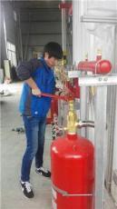 消防維修改造施工維保