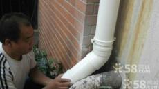 河东大直沽改厨房下水管 老小区改独立下水