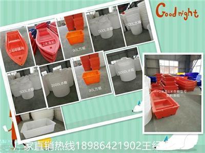 塑料储罐 化工储罐 塑料水塔