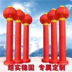 供应多种规格灯笼柱立柱广告活动气模