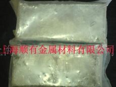 4N碲粒碲粉碲塊廠家價格