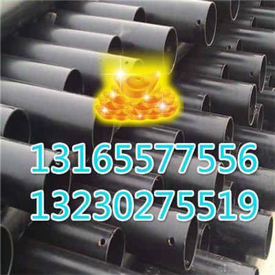 北京轩驰提供热浸塑钢管价格表