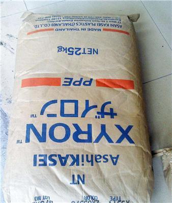 PPE日本旭化成100Z Xyron100Z