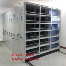 供应莱阳移动式档案柜生产定制厂家