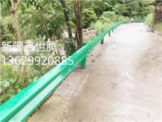供应新疆波形梁护栏镀锌喷塑护栏板厂家直销