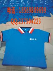 南宁工作服 T恤 POLO衫 劳保服定做印logo