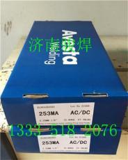 AVESTA-254Mo镍基焊条