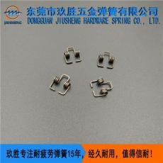 双扭弹簧设计 东莞弹簧加工企业 弹簧制造