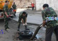 东丽专业疏通下水道 马桶 维修安装水龙头