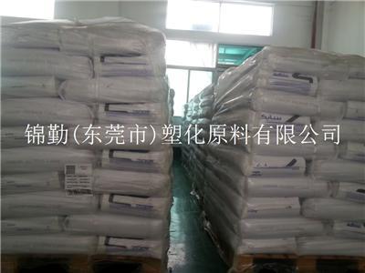 华南 SABIC GELOY ASA XTWM206代理商