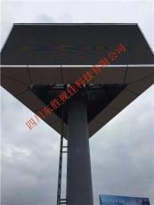 重慶P10戶外全彩LED顯示屏安裝