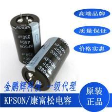 牛角電解電容10000uf/63v 逆變器專用電解