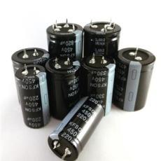 鋁電解電容4700uf/50v 可替代黑金剛電容