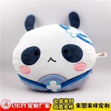 毛绒玩具 来图定制 毛绒抱枕可爱的熊猫