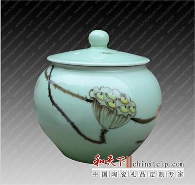 密封陶瓷罐 青花瓷陶瓷罐子 景德镇陶瓷罐