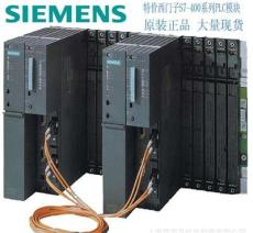 西门子6ES7400-0HR52-4AB0