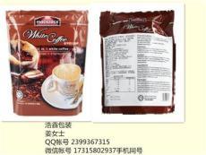 南京秦淮區 苦蕎茶鍍鋁袋生產廠家