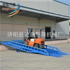 移动式液压登车桥 集装箱装卸货平台