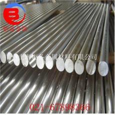 上海鉅備C4不銹鋼廠家電話 執行標準