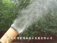 北京喷雾抑尘设备