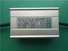 保三年賣輸入DC24V 150W 3.8A LED恒流電源