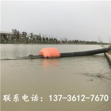 6寸抽沙管道浮体水上管线浮子