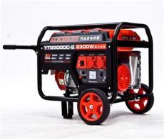 電啟動5KW汽油發電機YT6500DCE-2