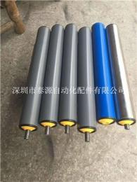 深圳专业制造PVC滚筒.PVC无动力滚筒厂家