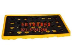 上海浦東區防滲漏托盤 兩桶防滲漏塑料托盤