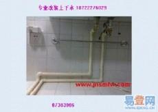 河东区 安装自来水管换龙头花洒 拆淋浴房