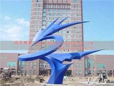 山东广场不锈钢雕塑加工厂 广场景观不锈钢