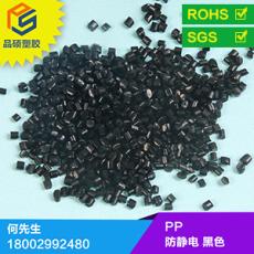 聚丙烯 PP SP1100-Cxx碳纤增强 导电
