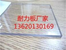10mm耐力板 透明pc耐力板