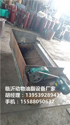 济宁火烧底炼油锅 动物油炼油锅鸡鸭油炼油