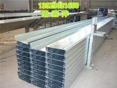 云南西双版纳C型钢加工多少钱一米 6
