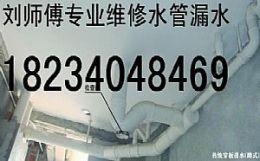 太原小店安装马桶 增压泵 高低水箱 阀门