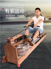 健身器材-水阻劃船報價-