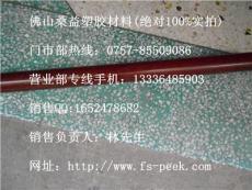 電木棒 /電布棒 供應商/ 酚醛樹脂布棒