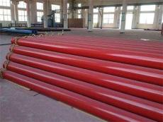 天津消防内外涂塑钢管
