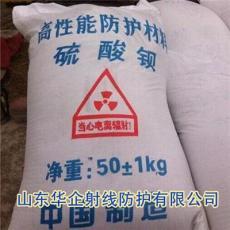 青海防护涂料 青海射线防护硫酸钡批发