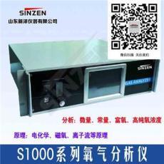 高溫常溫氧化鋯氧量分析儀