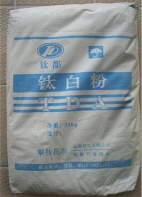 苏州江西安徽天长合肥色母用钛白粉攀钢R248