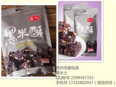 上海鋁箔袋 寶山區鋁箔袋 黑米酥鋁箔袋廠家