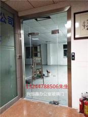 定做 深圳南山科技园玻璃门办公室玻璃门