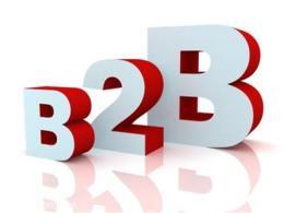 企成网B2B免费发布网站_仪器/仪表/数