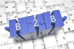企成网专业的B2B发布网站_纺织/皮革/