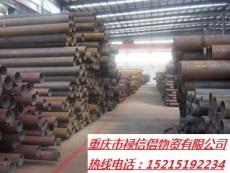 供应40Cr无缝管 40cr厚壁合金管 规格齐全