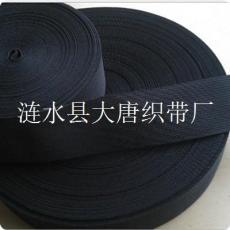 化州聚丙烯暗坑纹织带供应商报价