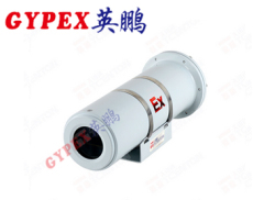 钻井平台防爆定焦摄像机G1 碳钢